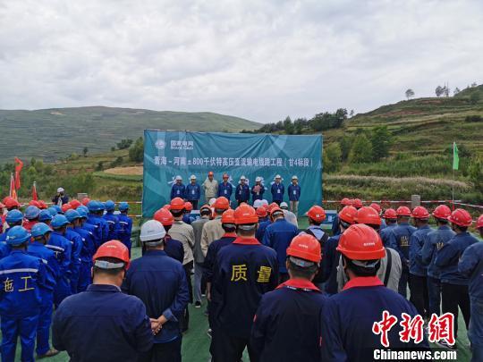 青海—河南±800千伏特高压工程甘肃段进入铁塔组立
