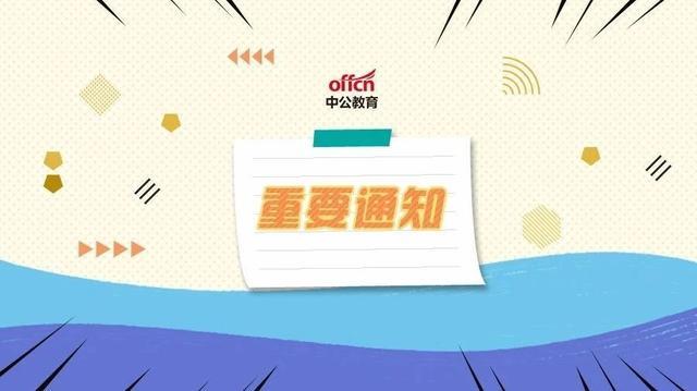 上海行政执法类公务员考试如何一举上岸?这些细节你要记住!