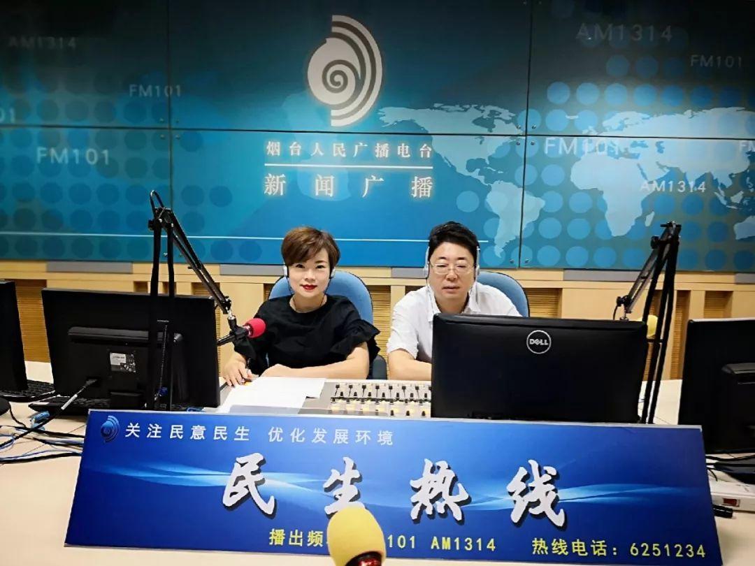 烟台广播《民生热线》 烟台市消费者投诉中心主任张波做客直播间