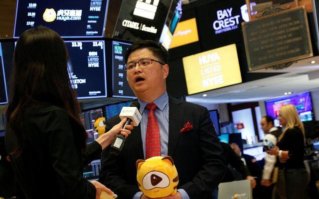 YY欢聚时代宣布最高3亿美元股票回购计划