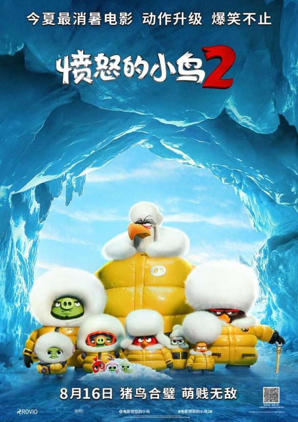 《愤怒的小鸟2》媒体评分:IGN评分6分 烂番茄73%