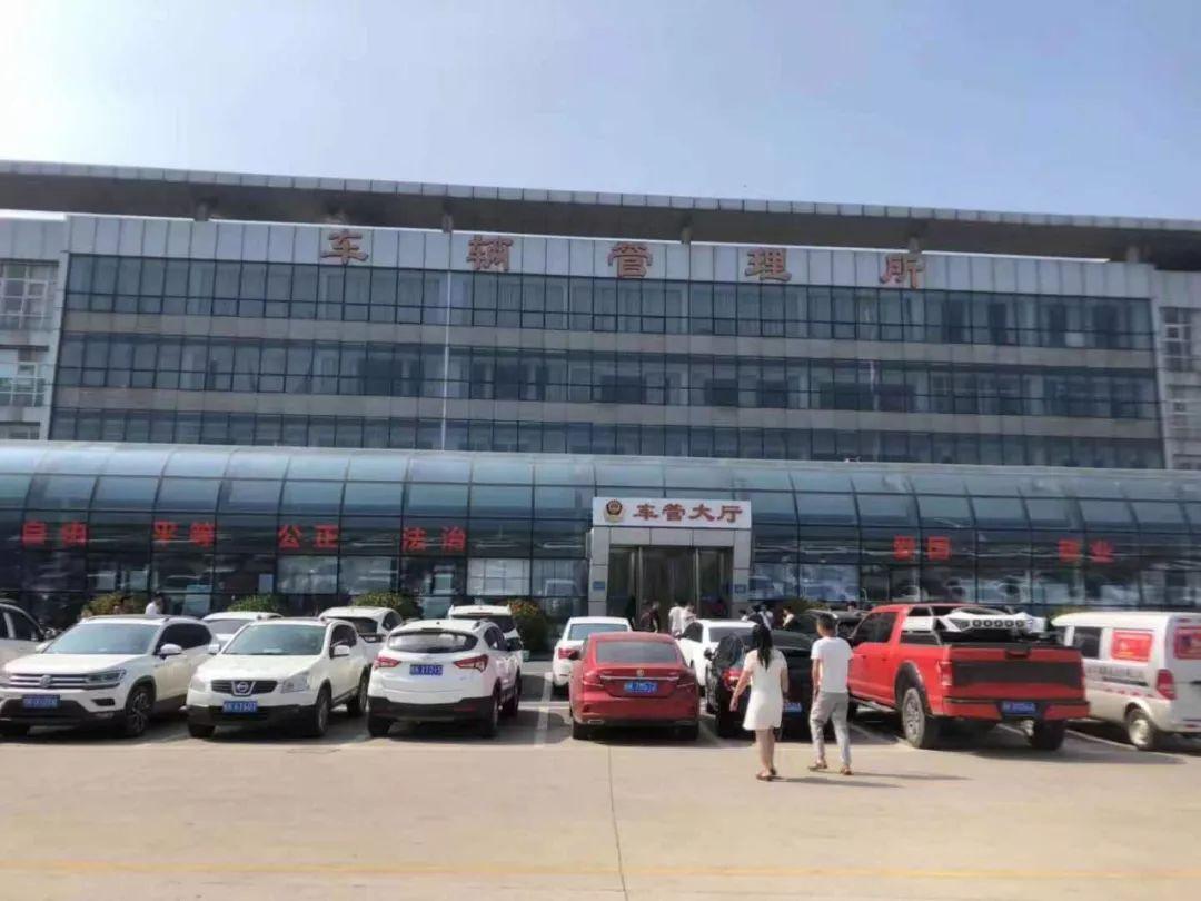 官宣!阜阳交警车管业务进驻三区政务服务中心!