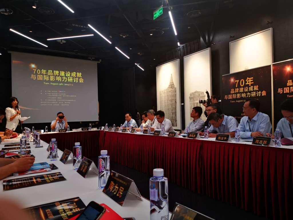 飞碟说凭什么收获青睐,成为中国品牌建设70年会议独家内容合作方?