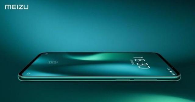 魅族16s Pro跑分曝光:骁龙855 Plus+6GB内存!