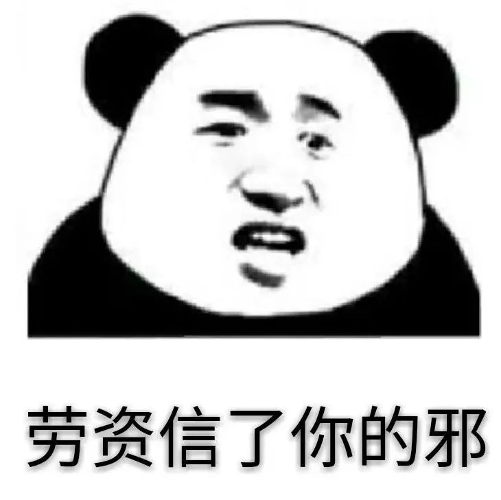 <b>再上7天班,宁夏集体放长假?还有国家公布最新休假安排</b>