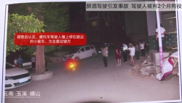 云南一起刮擦事故驾驶员竟被判2个月拘役?究竟为哪般?