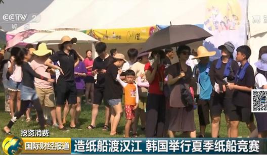 花300元买纸造船?韩国举行夏季划纸船竞赛,选手们的脑洞不要太大