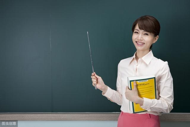 考教师编制必看!文亮教招小编教你了解教师编制(招聘)考试流程