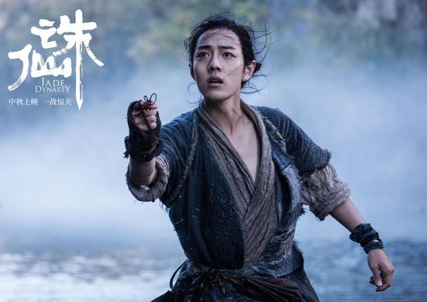 电影《诛仙》曝光造型海报!肖战担纲主演挑战大银幕!