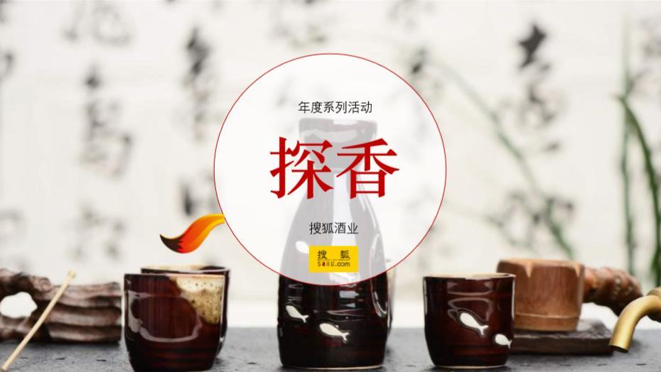 探香丨长城桑干酒庄,见证国产葡萄酒崛起