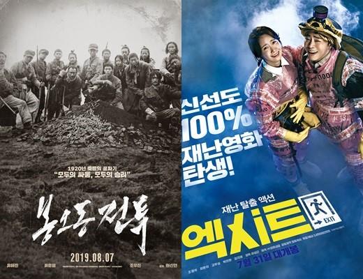 柳俊烈刘海镇《凤梧洞战斗》连续三天蝉联韩国票房冠军
