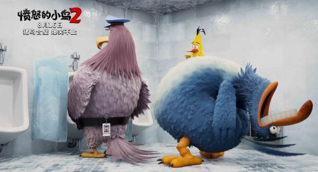 <b>笑死鸟!《愤怒的小鸟2》曝厕所行动片段</b>