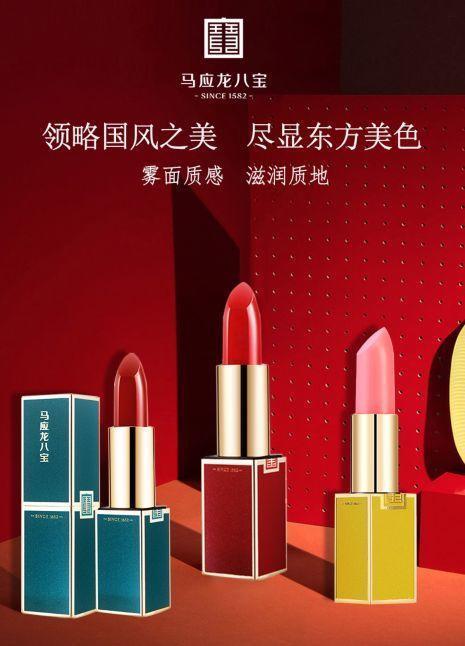 """亚博-""""菊花大佬""""马应龙盯上你的唇,品牌为何偏爱跨界营销?"""