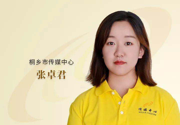 未经允许严禁转载 编辑 叶心怡 责编 顾海燕 责任编辑图片