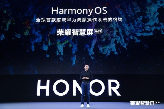 搭载华为鸿蒙OS的荣耀智慧屏,不是电视而是未来