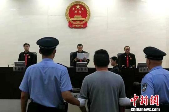 连云港市人大常委会原副主任郑平受贿案一审宣判