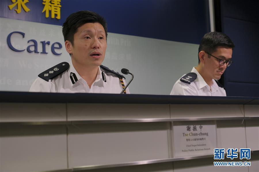 19人在香港法院提堂 涉嫌非法集结、暴动、袭警等罪