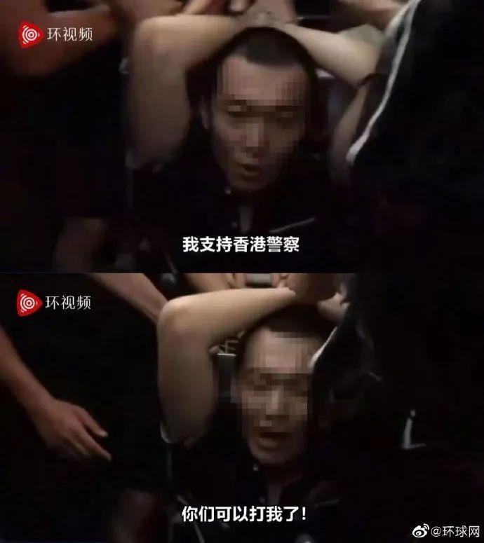 """内地记者香港机场遭暴徒殴打:""""我支持香港警察,你们可以打我了!"""""""