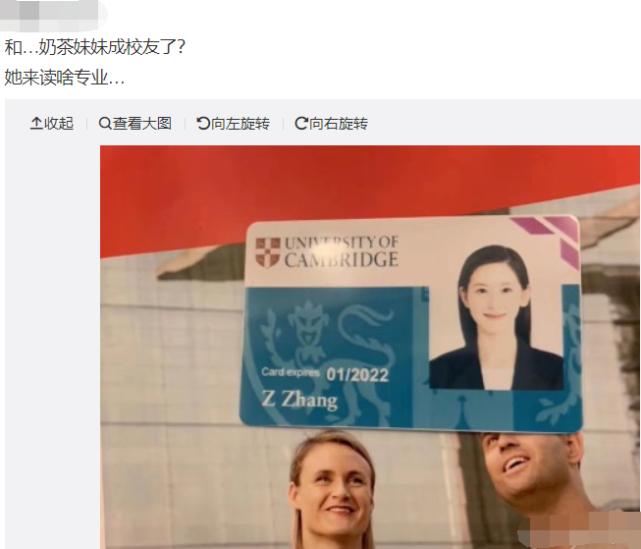章泽天赴剑桥深造内容曝光:学业很重,需两年
