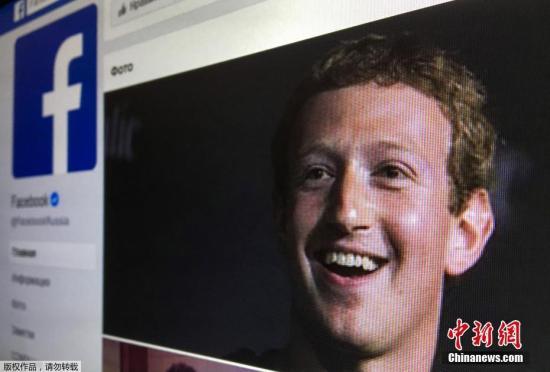 """又侵犯用户隐私?""""脸书""""承认记录用户语音对话内容"""