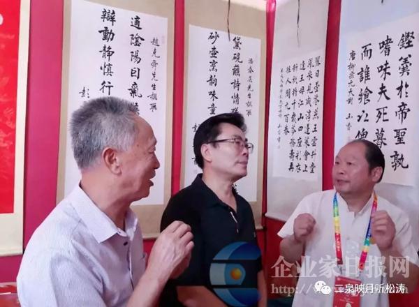 """彭玉香寿文化全国书法巡展""""亮相西安 行业新闻 丰雄广告第5张"""