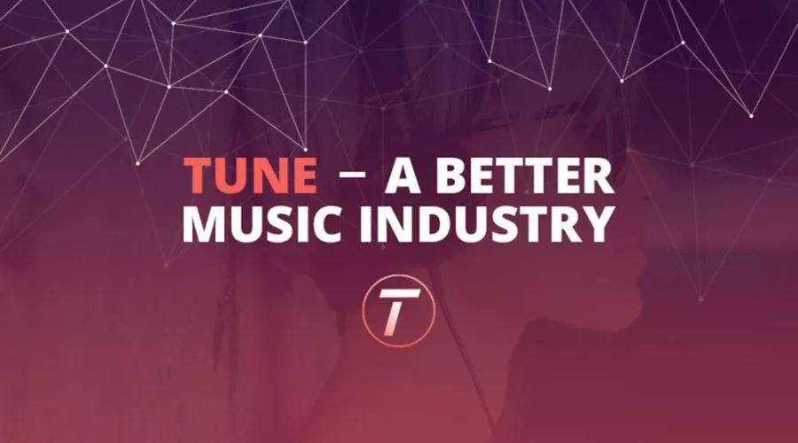 TUNE:格莱美明星区块链项目 首发bithumb global