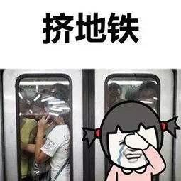 深圳地铁4号线满载率113%,比预期多30倍!委员联名建议