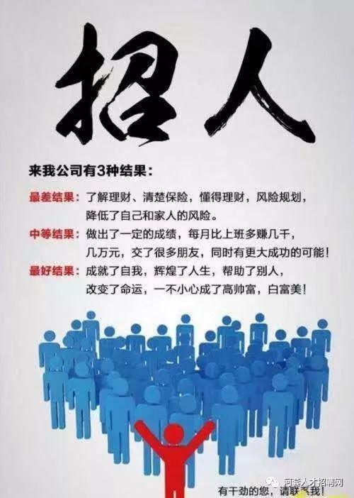 中国保险监督管理委员会令(2018年第5号 )保险公司股权...