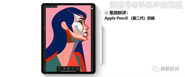 第二代Apple Pencil 拆解