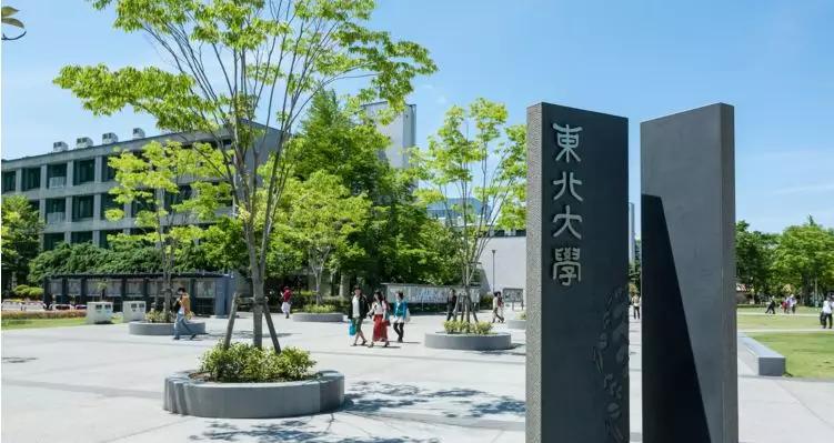 日本东北大学医学部研究科专业解析