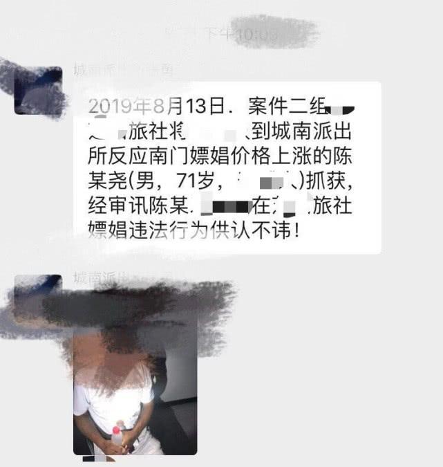 mg百家乐网站大全