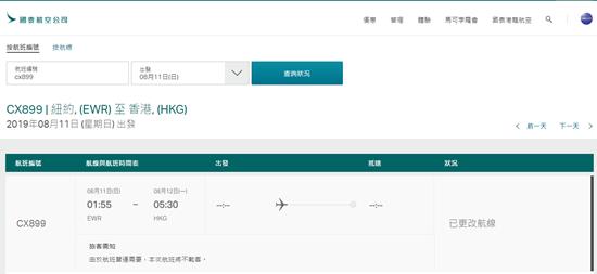 国泰CX899被禁入中国领空?官方再发声明:与民航局警示无关