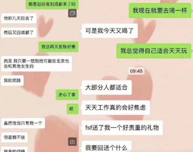 冯绍峰出轨女网红?知情人辟谣:赵丽颖能管住冯绍峰,而且很讨婆