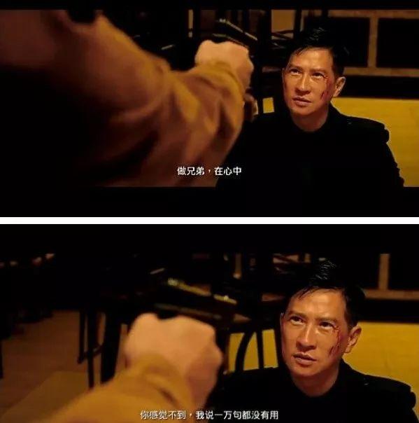 撸撸亚洲影院_《使徒行者2》三大影帝殊途重聚,硝烟弥漫,必须撸的好