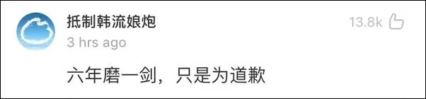 《上海堡垒》票房口碑双扑街,它到底做错了什么?