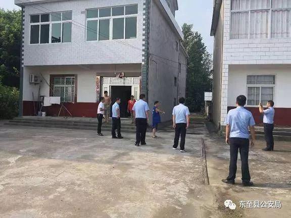 东至:成功抓获诱骗老人钱财嫌疑人