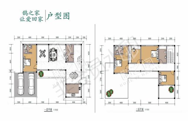 农村宅基地小院设计图