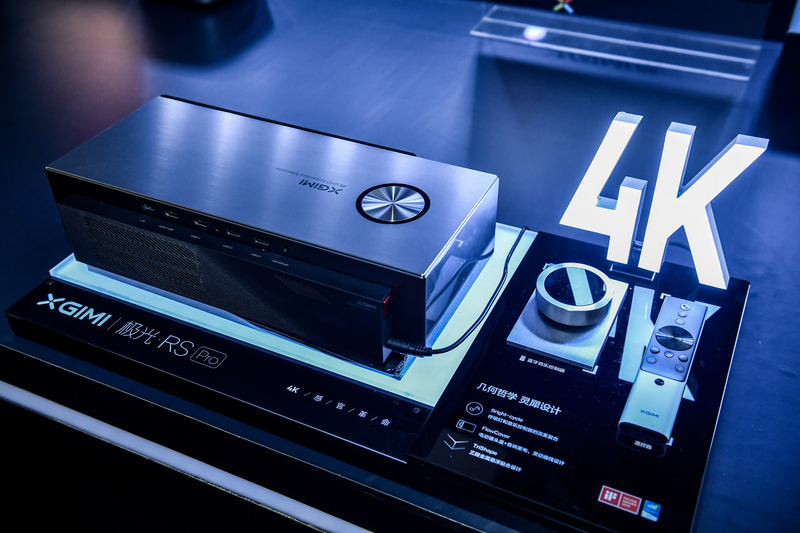 「极米科技」发布三款新产品,新UI取消开机广告