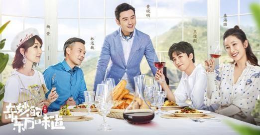 《中餐厅》黄晓明无所不能,6.6万哈弗M6和他一样实力超强