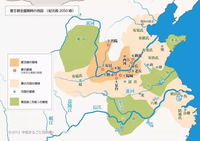 南越国版图_从夏朝到清朝,4000多年的艰苦卓绝:从历史地图看中国疆域扩张 ...