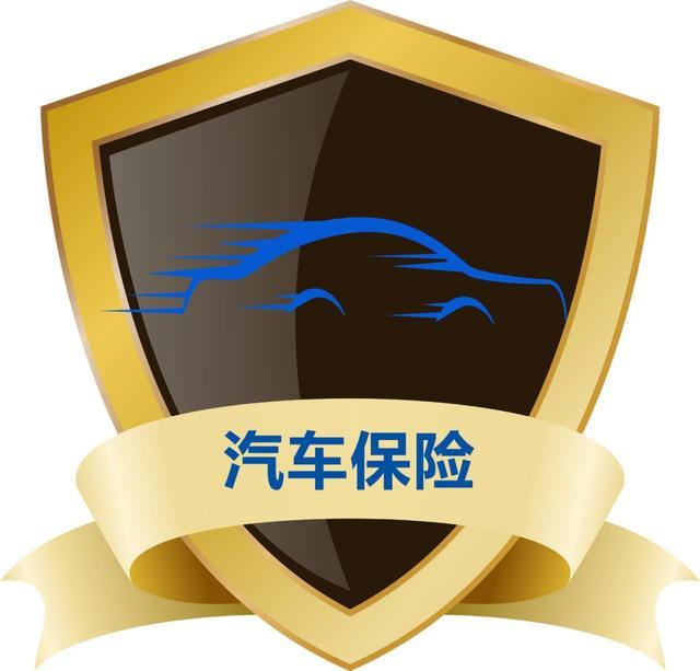 新技术浪潮让车险遭遇大考 | 中国汽车报