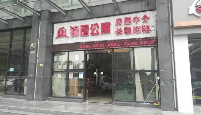 """西安长租公寓市场:边""""洗牌""""边""""快跑"""""""