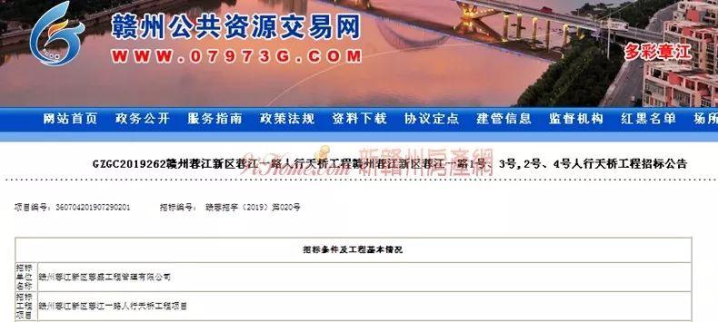 总投资约2859万元!蓉江新区将建人行天桥!