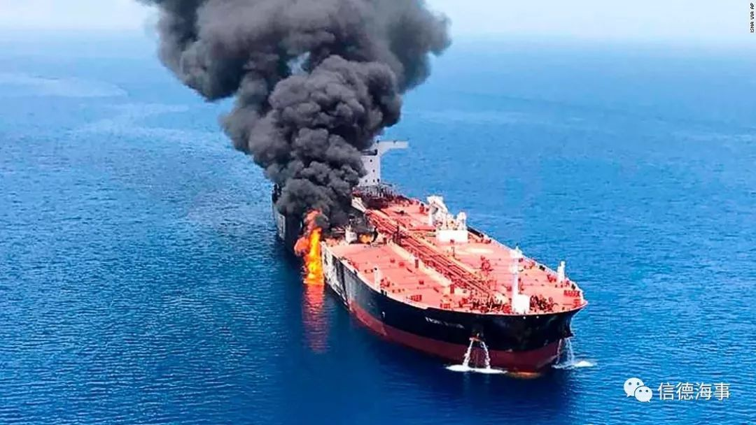 <b>如下海员有权拒绝前往霍尔木之海峡,且工资翻倍</b>