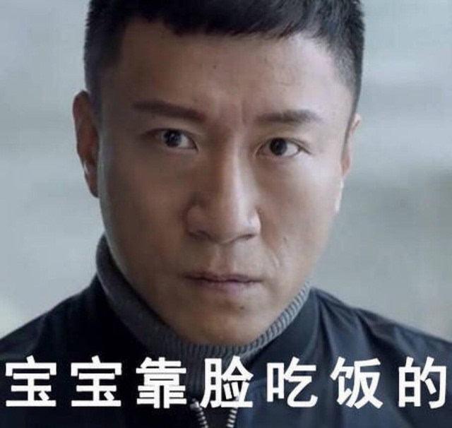黄磊在《小欢喜》中cue孙红雷,还说像牛头梗,颜王知道这事吗