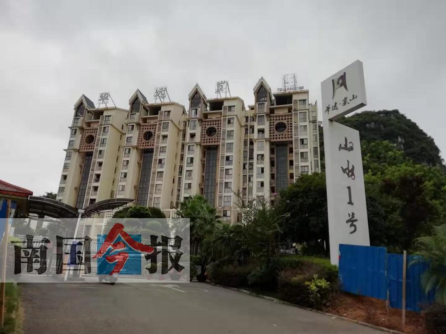柳州:业主不交费物业公司撤离 小区谁来管理?