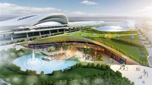 擎动城市发展,空港区域论坛即将启幕