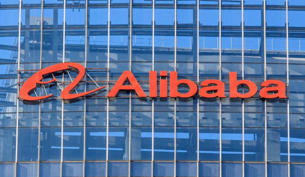 """阿里巴巴回应 """"推迟香港 IPO"""":对市场传言不予置评"""