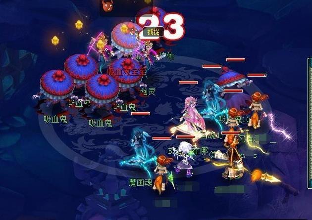 梦幻西游:玩家带D5捉胚子,赚得盆满钵满,网友直呼细节很重要