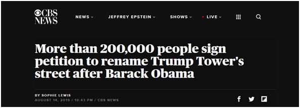 """20万人请愿给街道改名,特朗普大厦地址可能要变成""""奥巴马大街725号"""""""